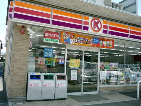 サ-クルK関ヶ原西町店