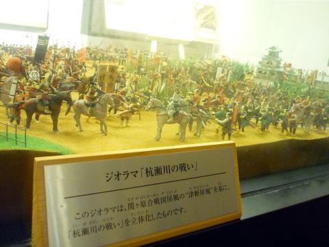 ジオラマ・杭瀬川の戦い