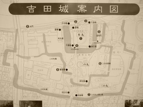 吉田城案内図
