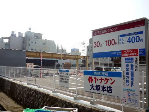 大垣城近くの民間駐車場