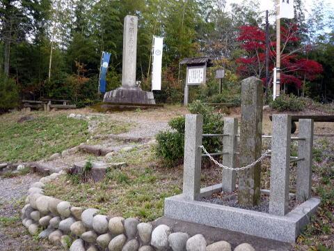 岡山烽火場の石碑