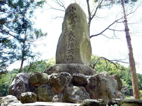 島津義弘陣跡の石碑