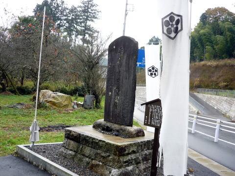 平塚為広の碑