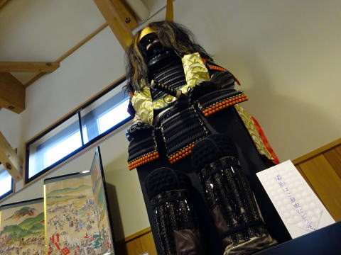 石田三成の甲冑