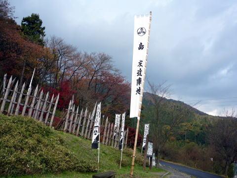 笹尾山の島左近陣址