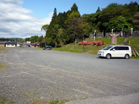 笹尾山の駐車場