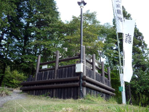 笹尾山展望台