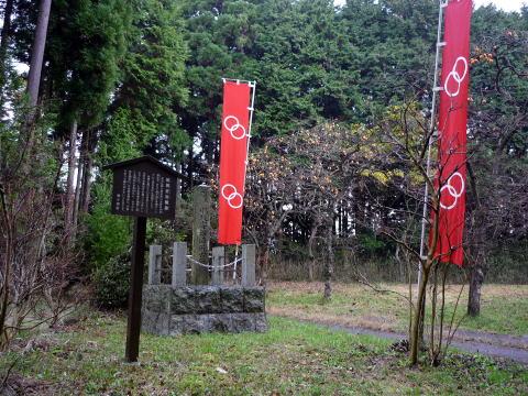 脇坂安治陣跡