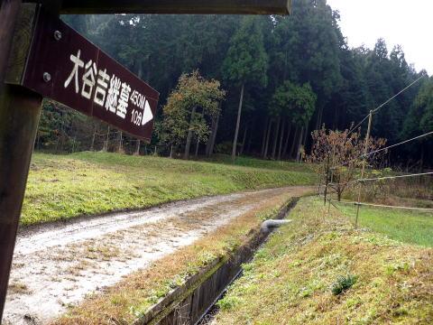関ヶ原に残る大谷吉継の墓へのアクセス方法