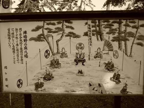 関ヶ原合戦後の家康
