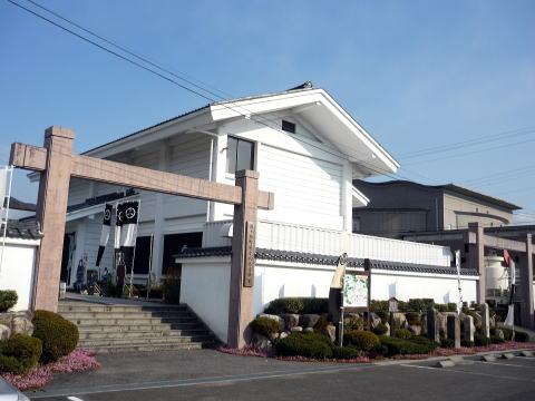 関ヶ原歴史民族資料館