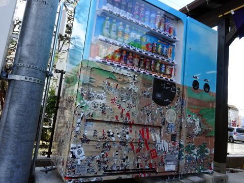 関ヶ原駅前観光交流館の自販機