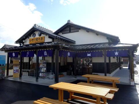 関ヶ原駅前観光交流館